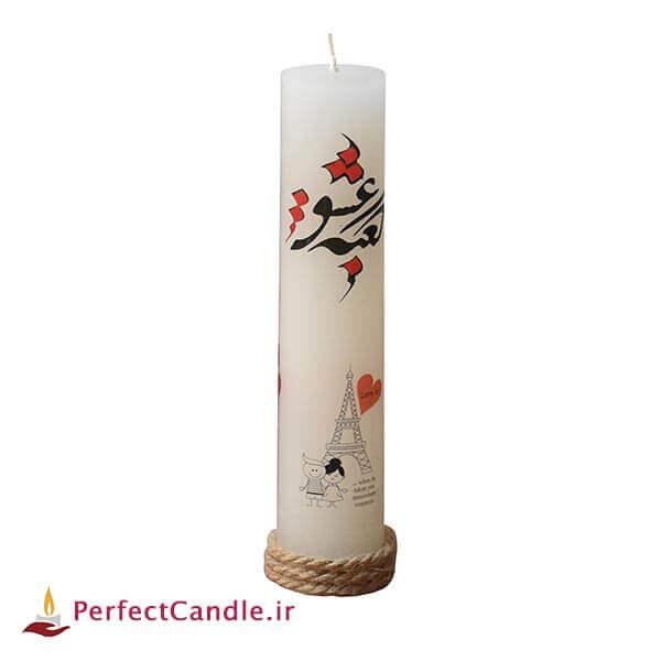 شمع ولنتاین طرح عاشقانه ۵