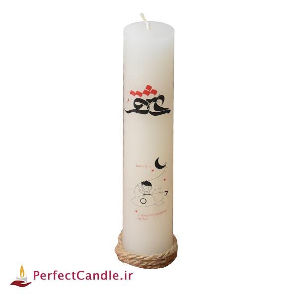 شمع ولنتاین طرح عاشقانه ۷