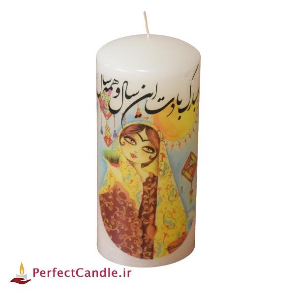 شمع استوانه مبارک بادت