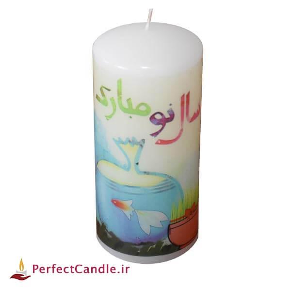 شمع استوانه سال نو مبارک