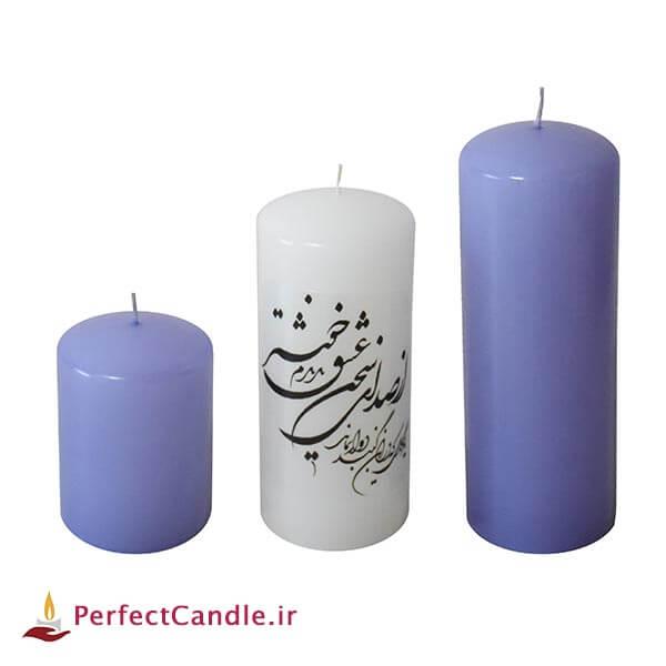 ست شمع استوانه سخن عشق
