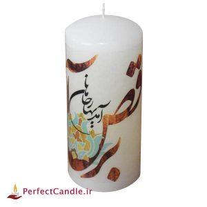 شمع استوانه برقص آ