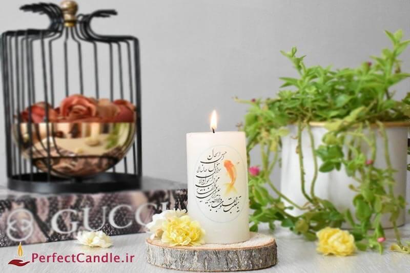 آموزش شمع سازی قسمت 4