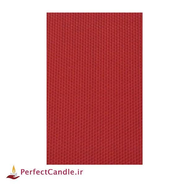 ورق موم عسل طبیعی (قرمز)