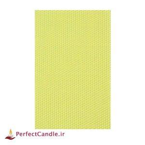 ورق موم عسل طبیعی (زرد پاستیلی)
