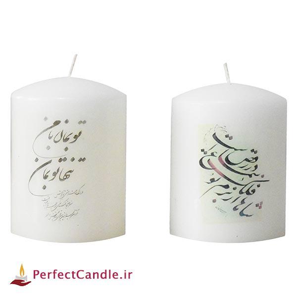 ست شمع استوانه دو تایی عاشقانه ۴