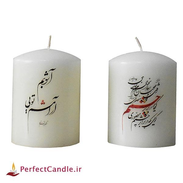 ست شمع استوانه دو تایی عاشقانه ۱
