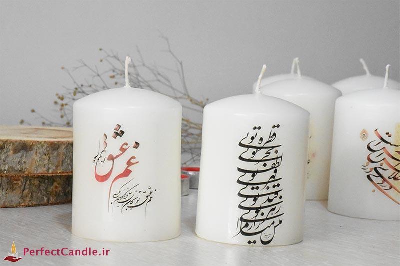 ست شمع استوانه دو تایی عاشقانه ۲