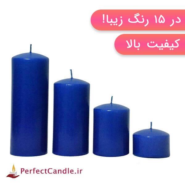 ست ۴ تایی شمع استوانه محدب
